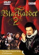 """Blackadder II"" - British DVD cover (xs thumbnail)"