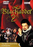 """Blackadder II"" - British DVD movie cover (xs thumbnail)"