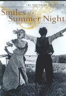 Sommarnattens leende - DVD movie cover (xs thumbnail)