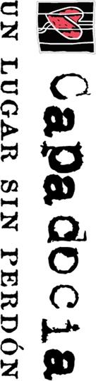 """Capadocia"" - Logo (xs thumbnail)"