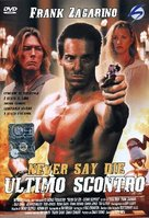 Never Say Die - Italian DVD cover (xs thumbnail)