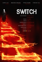Switch - Movie Poster (xs thumbnail)