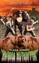 Plaga zombie: Zona mutante - Argentinian VHS cover (xs thumbnail)
