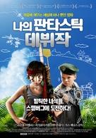 Son of Rambow - South Korean Movie Poster (xs thumbnail)