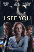 I See You - Movie Cover (xs thumbnail)