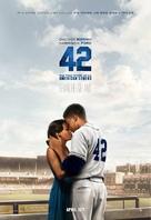 42 - Movie Poster (xs thumbnail)
