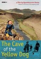 Die Höhle des gelben Hundes - DVD cover (xs thumbnail)