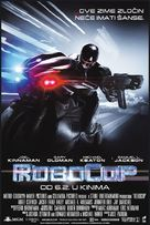 RoboCop - Croatian Movie Poster (xs thumbnail)