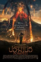 Pompeii - Thai Movie Poster (xs thumbnail)