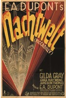 Piccadilly - Austrian Movie Poster (xs thumbnail)