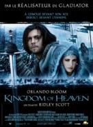 Kingdom of Heaven - French Movie Poster (xs thumbnail)