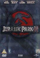 Jurassic Park III - British DVD cover (xs thumbnail)