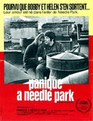 The Panic in Needle Park - French Movie Poster (xs thumbnail)