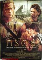 Troy - Thai Movie Poster (xs thumbnail)