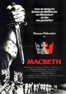 The Tragedy of Macbeth - German Movie Poster (xs thumbnail)