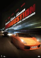 Combustión - Movie Poster (xs thumbnail)