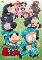 """Nintama Rantarô"" - Japanese Movie Cover (xs thumbnail)"