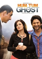 Hum Tum Aur Ghost - Indian Movie Poster (xs thumbnail)
