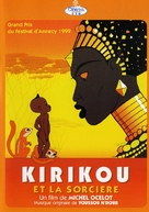 Kirikou et la sorcière - French Movie Poster (xs thumbnail)