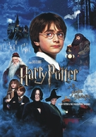 Harry Potter and the Sorcerer's Stone - Argentinian DVD cover (xs thumbnail)