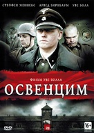 Auschwitz - Russian DVD cover (xs thumbnail)