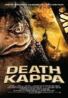 Death Kappa - Movie Poster (xs thumbnail)