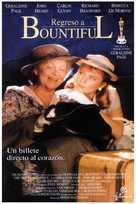 The Trip to Bountiful - Spanish Movie Poster (xs thumbnail)