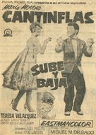 Sube y baja - Spanish Movie Poster (xs thumbnail)