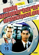 My Beautiful Laundrette - German DVD cover (xs thumbnail)