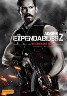 The Expendables 2 - Australian Movie Poster (xs thumbnail)