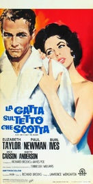 Cat on a Hot Tin Roof - Italian Re-release movie poster (xs thumbnail)