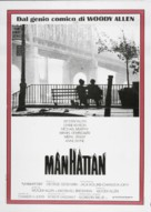 Manhattan - Italian Movie Poster (xs thumbnail)