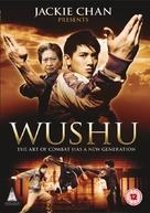 Wushu - British Movie Cover (xs thumbnail)