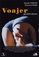 L'uomo che guarda - Croatian DVD cover (xs thumbnail)