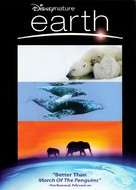 Earth - DVD cover (xs thumbnail)