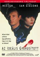 Under Suspicion - Hungarian DVD movie cover (xs thumbnail)