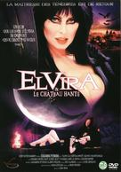 Elvira's Haunted Hills - French Movie Cover (xs thumbnail)