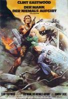 The Gauntlet - German Movie Poster (xs thumbnail)