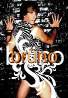 Brüno - Movie Poster (xs thumbnail)