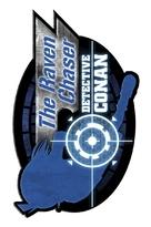 Meitantei Conan: Shikkoku no chaser - Logo (xs thumbnail)