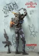 Chappie - German Movie Poster (xs thumbnail)