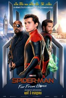 Spider-Man: Far From Home - Thai Movie Poster (xs thumbnail)