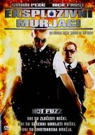 Hot Fuzz - Croatian Movie Cover (xs thumbnail)
