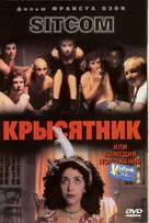 Sitcom - Russian Movie Cover (xs thumbnail)