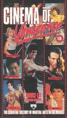 Cinema Of Vengeance - British VHS movie cover (xs thumbnail)