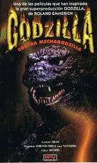 Mekagojira no gyakushu - Spanish VHS movie cover (xs thumbnail)