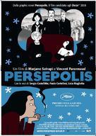 Persepolis - Italian Movie Poster (xs thumbnail)