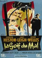 Touch of Evil - French Movie Poster (xs thumbnail)