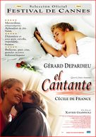 Quand j'étais chanteur - Uruguayan Movie Poster (xs thumbnail)