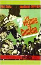 Robin and the 7 Hoods - French Movie Poster (xs thumbnail)